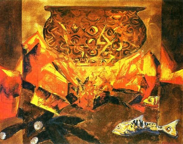 A arte do fogo
