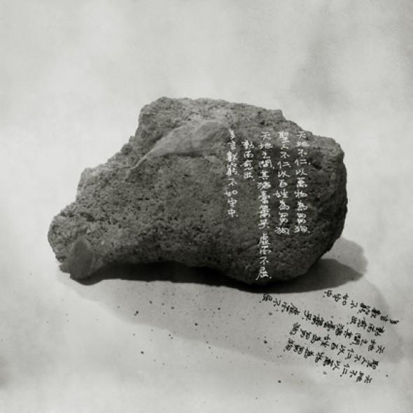 Tao Te King, cap.5