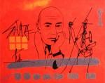 Obras de arte: Europa : España : Extremadura_Badajoz : La-Albuera : HOMENAJE A  ANTONIO SAURA