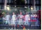 Obras de arte: Europa : Suecia : Stockholms : Estocolmo : LONDRES REFLEJOS(SERIE FOTOART9
