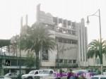 Obras de arte: America : México : Nuevo_Leon : Monterrey : lo que quedo del cine reforma...