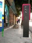 Obras de arte: America : México : Nuevo_Leon : Monterrey : ta´muy lejos,mi´ja...mejor le escrebimos.