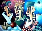 Obras de arte: America : Cuba : Camaguey : Camaguey_ciudad : En la Galer�a