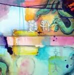 Obras de arte:  :  :  :  : Dragon en tintas