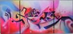 Obras de arte:  :  :  :  : Sinfonia