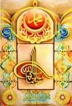 Obras de arte: Africa : Egipto : Ash_Sharqiyah : meniaalqamh : Prayers