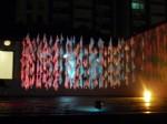 Obras de arte: America : Colombia : Santander_colombia : Bucaramanga : VIBRA