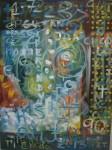 Obras de arte: America : México : Mexico_Distrito-Federal : Coyoacan : Bendiciones Heladas de la FEA