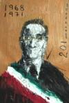 Obras de arte: America : México : Morelos : cuernavaca : la dictadura perfecta