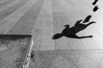 Obras de arte:  : España : Andalucía_Huelva : huelva : Skate Piedra