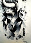 Obras de arte:  : Rep_Dominicana : Santo_Domingo : Distrito_Nac : ave de revolucion