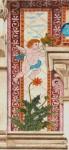 Obras de arte: Europa : España : Murcia : cartagena : Azulejos del Palacio de Aguirre (Cartagena)
