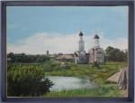 """Obras de arte: Europa : Rusia : Moscow : Moscow_ciudad : """"La iglesia vladimirskaya, en el pueblo de Burmistrova"""""""