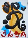 Obras de arte:  : España : Catalunya_Barcelona : Barcelona : SIGNOS NEGROS Y ESCRITURA