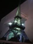 Obras de arte:  : Colombia : Cundinamarca : BOGOTA_D-C- : Torre Eiffel