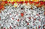Obras de arte:  : Ecuador : Manabi :  : Yahuarcocha