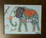 Obras de arte:  : España : Castilla_La_Mancha_Toledo : Talavera_de_la_Reina : elephant
