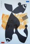 Obras de arte:  : España : Catalunya_Barcelona : Barcelona : XPATM4