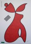 Obras de arte:  : España : Catalunya_Barcelona : Barcelona : QR2XA7