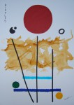 Obras de arte:  : España : Catalunya_Barcelona : Barcelona : RIPPLES
