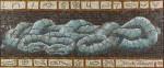 Obras de arte: America : México : Quintana_Roo : cancun : serpiente