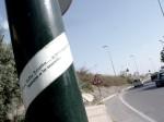 Obras de arte: Europa : España : Murcia : Murcia_ciudad : Literatura Urbana VI