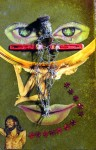 Obras de arte: Europa : España : Extremadura_Badajoz : badajoz_ciudad : DOLOR PLACER