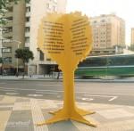 Obras de arte: America : Colombia : Santander_colombia : Bucaramanga : Conciliación1