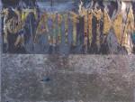 Obras de arte: Europa : Espa�a : Andaluc�a_Huelva : Ayamonte : LAGO LIGUSTINO