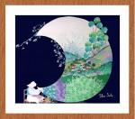 Obras de arte: America : Argentina : Buenos_Aires : Vicente_Lopez : Bordando la luna