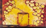 Obras de arte: America : México : Chiapas : Tuxtla : Coraza para cubrir tu polvo