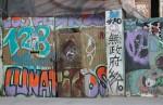 Obras de arte: Europa : España : Catalunya_Barcelona : BCN : sintitulo3