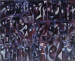 Obras de arte: America : Uruguay : Canelones : Parque_de_Carrasco : Hieroglyphic II
