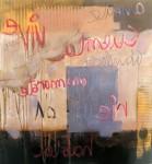 Obras de arte: Europa : Espa�a : Valencia : moncada : abstracto