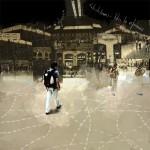 Obras de arte: Europa : España : Valencia : Olocau : no-lugares I