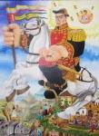 Obras de arte: America : Colombia : Santander_colombia : floridablanca : Bolìvar de la hormiga