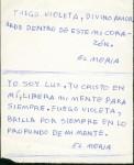 Obras de arte: America : Argentina : Cordoba : Cordoba_ciudad : Mantra San Germain 2