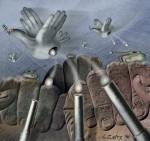 Obras de arte: America : Argentina : Buenos_Aires : Capital_Federal : huMANOS vs inhuMANOS
