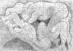 Obras de arte: America : Argentina : Buenos_Aires : cIUDAD_aUTíNOMA_DE_bS_aS : The Rapé