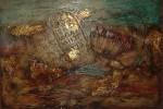 Obras de arte: Asia : Israel : Southern-Israel : beersheva : y en un principio