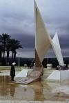 Obras de arte: Europa : España : La_Rioja : Logroño : Al terremoto de El Asnam-Ech Chelif