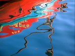 Obras de arte: Europa : España : Cantabria : Santander : REFLEJO