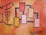 Obras de arte: Europa : España : Valencia : camp_de_morvedre : sense titol