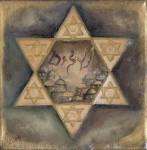 Obras de arte: Asia : Israel : Southern-Israel : beersheva : shalom
