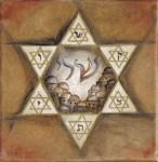 Obras de arte: Asia : Israel : Southern-Israel : beersheva : shadai