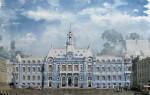 Obras de arte: America : Chile : Region_Metropolitana-Santiago : La_Reina : Edificio Armada