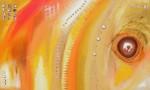 Obras de arte: America : Chile : Region_Metropolitana-Santiago : Las_Condes : el ojo
