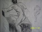 Obras de arte: America : Panam� : Panama-region : BellaVista : desnudo masculino