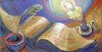 Obras de arte: Europa : España : Andalucía_Málaga : Rincón_de_la_Victoria : Los versos que me recitaste bajo los primeros sayos de sol, cuando los fantasmas del amor flotaban en tre las partículas de aire que nos albergaban, respirábamos y saboreábamos.
