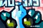 Obras de arte: America : Uruguay : Montevideo : Montevideo_ciudad : botellon